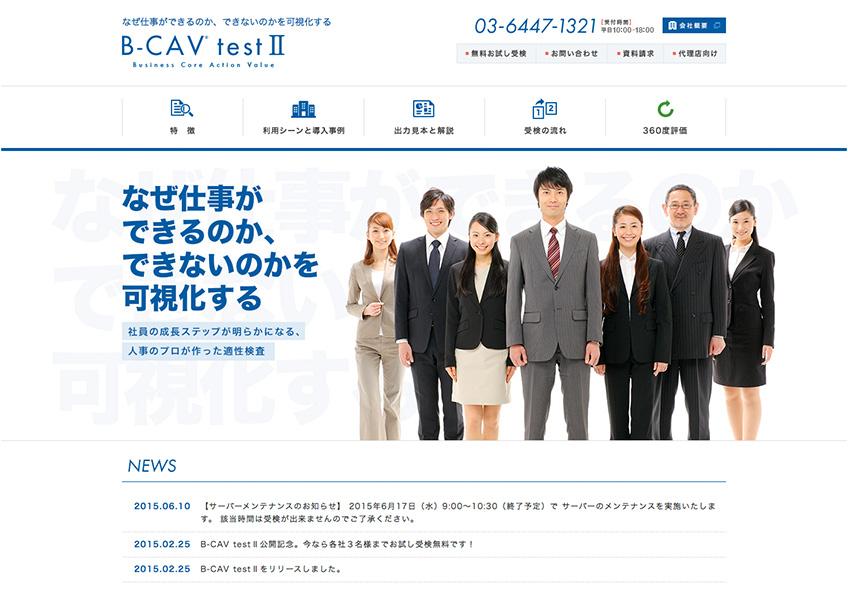 web_bcav01