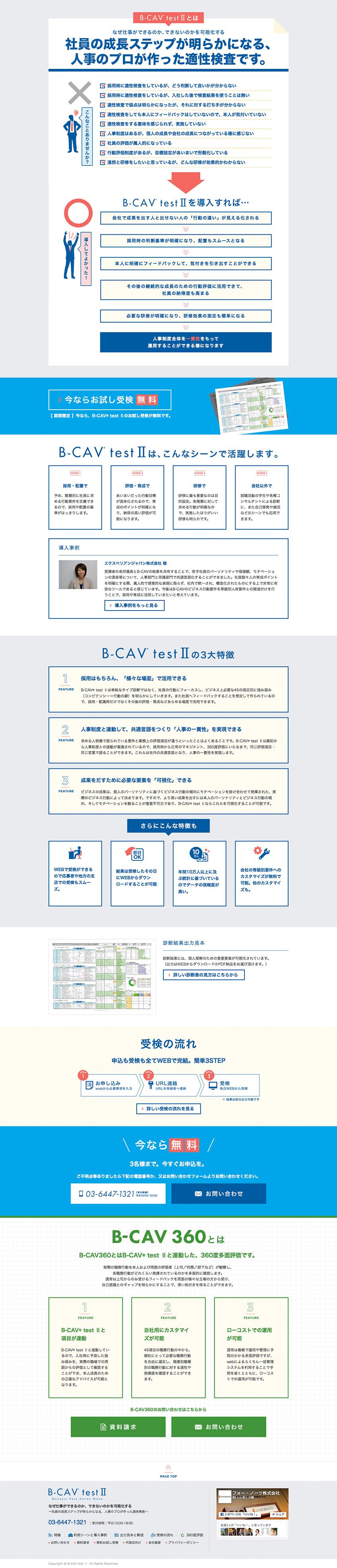 web_bcav02