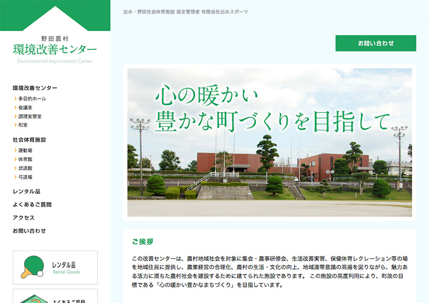 web_noda01