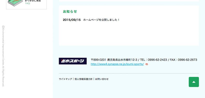 web_noda02